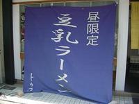 20090523_011