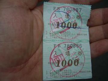 20090823_033