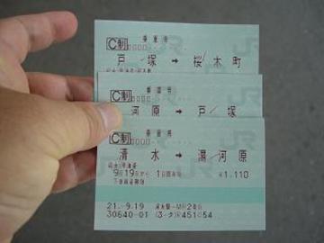20090919_002