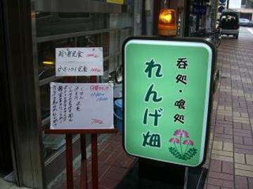 20091005_010