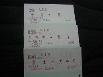 20100130_002