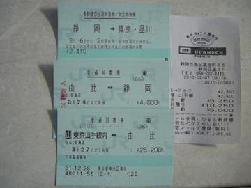 20100207_004