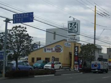 20100213_006