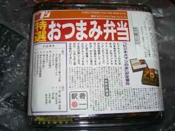 20100321_012