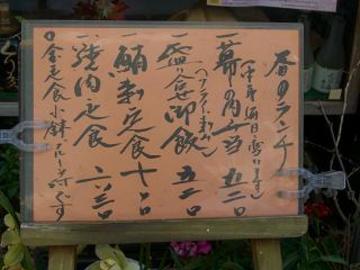 20100330_005