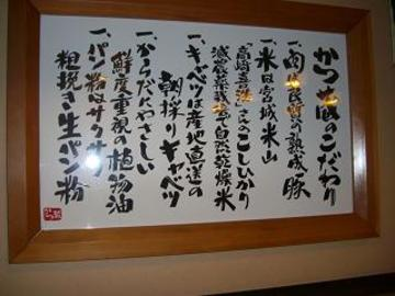 20100327_052