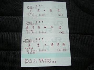 20100509_002