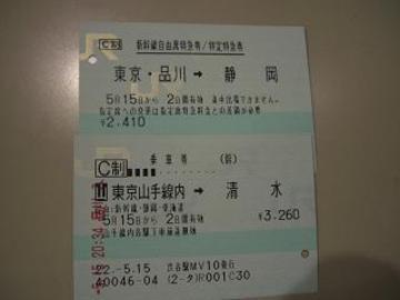 20100515_017