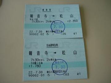 2010073031_024
