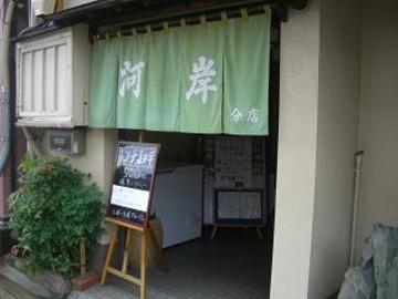 20100811_003