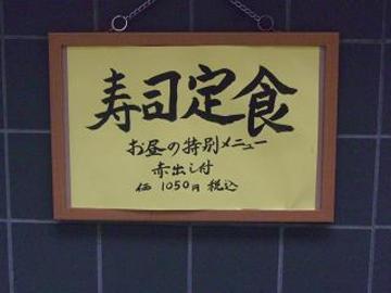 20100814_006
