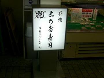 2010091617_dx_011