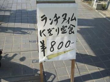 20101006_008