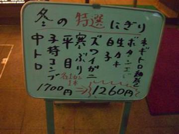 20110111_024_2