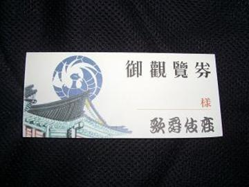20110112_004
