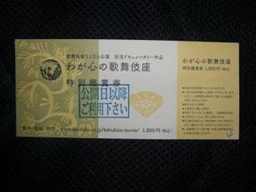 20110112_005