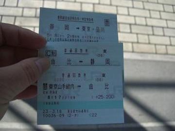 2011058_002