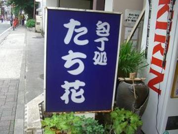 20110612_019