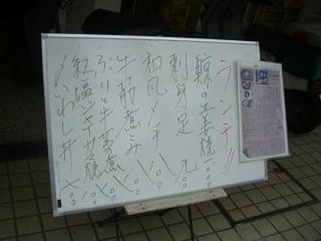 20110612_020
