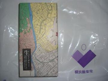 20110612_022