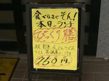 20120311_011