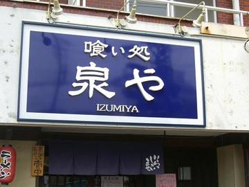 20120430_004