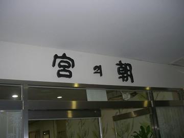 201261113_108
