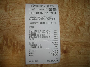 2012062972_255
