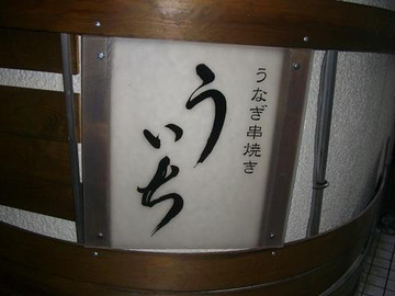 20120811_052_4