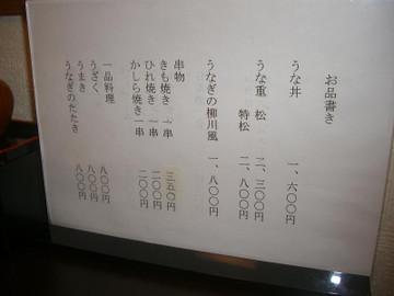20120812_003