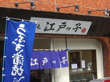 20120812_006