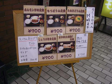20120909_010