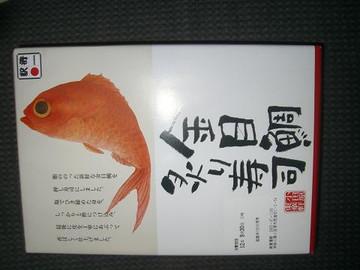 20120929_013_2