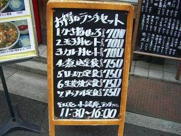 2012108_032
