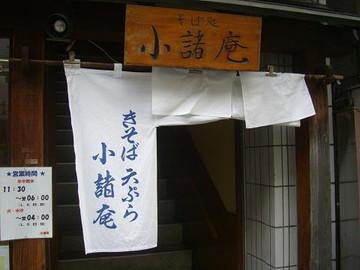 2012108_033