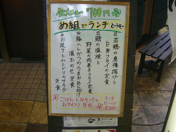 20111117_015