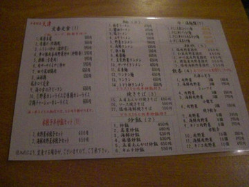20121121ts_011_2
