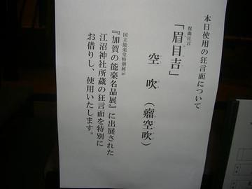 20121121ts_020_2