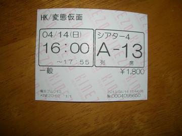 20130414_014