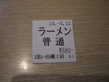 20130521_029