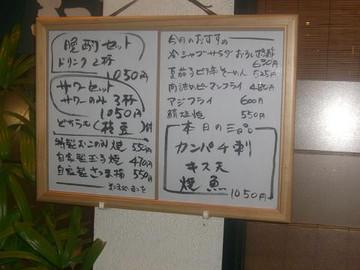 20130901_094