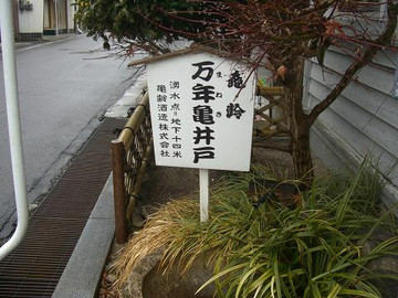 2012011819_145_5