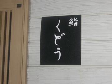 20131018_015