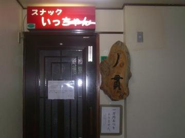 20131208-006