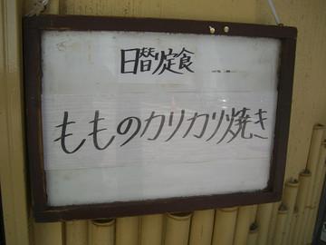 20140702_006