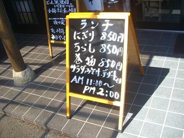 20140922_031