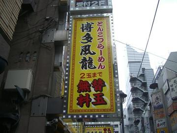 20141012_006