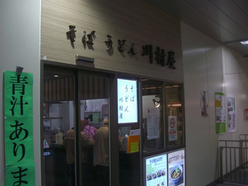 20141109_010