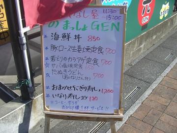 20150114_022