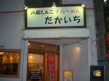 20150312_052